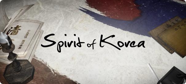 Spirit of Korea