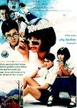 1970-90's Thai Films