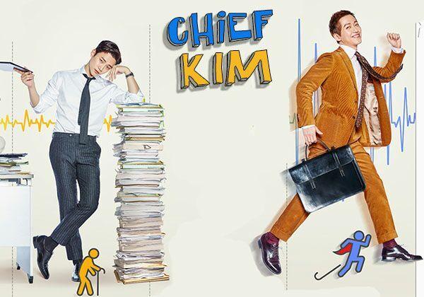 Drama Korea Good Manager