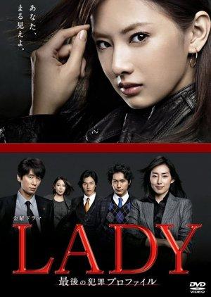 LADY - Saigo no Hanzai Profile (2011) poster