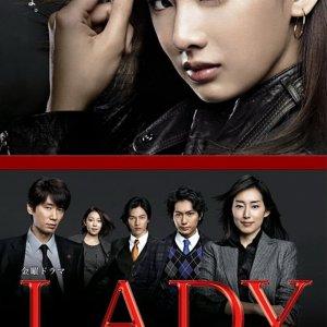 LADY - Saigo no Hanzai Profile (2011) photo