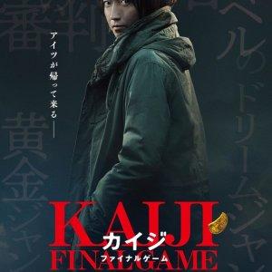 Kaiji Final Game (2020) photo