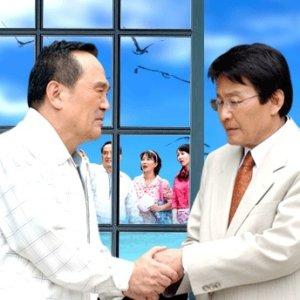 Hyung (2004)