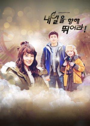 Run Towards Tomorrow (2015) poster