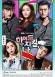 Illness: Dissociative Identity Disorder - (movies & dramas)