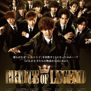 Prince of Legend (2019) photo