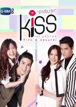 Kiss The Series: Special Party