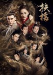 Give these Historical Dramas A Try 2018-