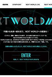Next World: Watashitachi no Mirai