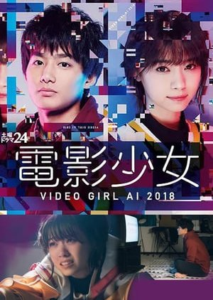 Denei Shojo: Video Girl AI 2018 (2018) Episode 1 - 10 End Sub Indo thumbnail