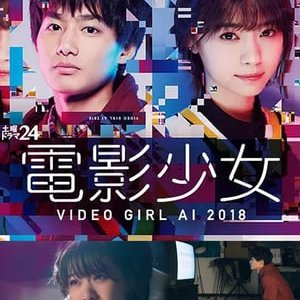 Denei Shojo: Video Girl AI 2018 (2018) photo