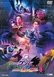 Kamen Rider Genm vs Lazer