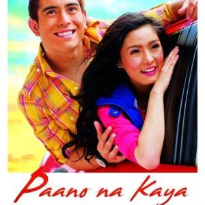 Paano Na Kaya (2010) photo