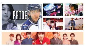 5 Favourite Japanese Shows Involving Sports!