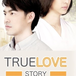 True Love Story Series - Once Upon a Time (2016) photo
