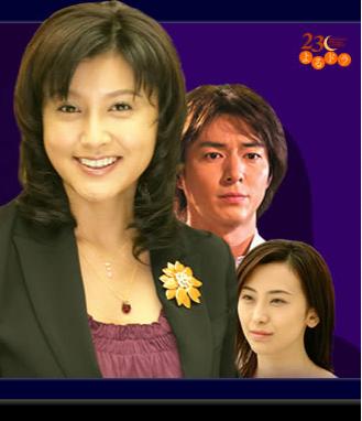 Kekkon no Katachi (2004) poster