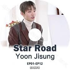 Star Road: Yoon Jisung (2019) photo