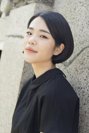 Hae Eun Joo