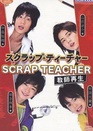 Scrap Teacher (2008) poster
