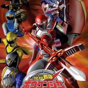 GoGo Sentai Boukenger vs. Super Sentai (2007) photo