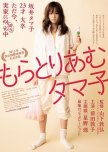 Favorite Directors List: Yamashita Nobuhiro