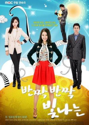 Twinkle Twinkle (2011) poster