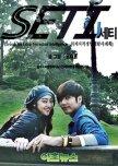 South Korea: Movies & Shows (with English Subtitles)