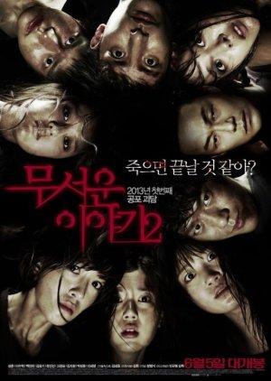 Horror Stories II