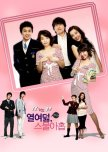 All Korean Dramas