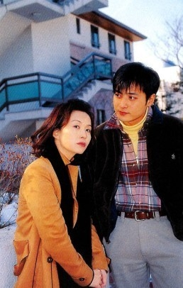 Love (1998) poster