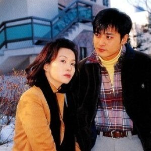 Love (1998) photo
