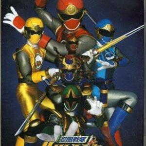 Ninpuu Sentai Hurricaneger: Shushutto The Movie (2002) photo