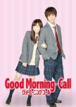 Best of Romance Manga/Anime Adaptations