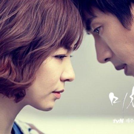 Crazy Love (2013) photo