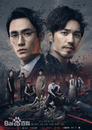 Guardian chinese drama review