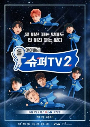 Super TV: Season 2