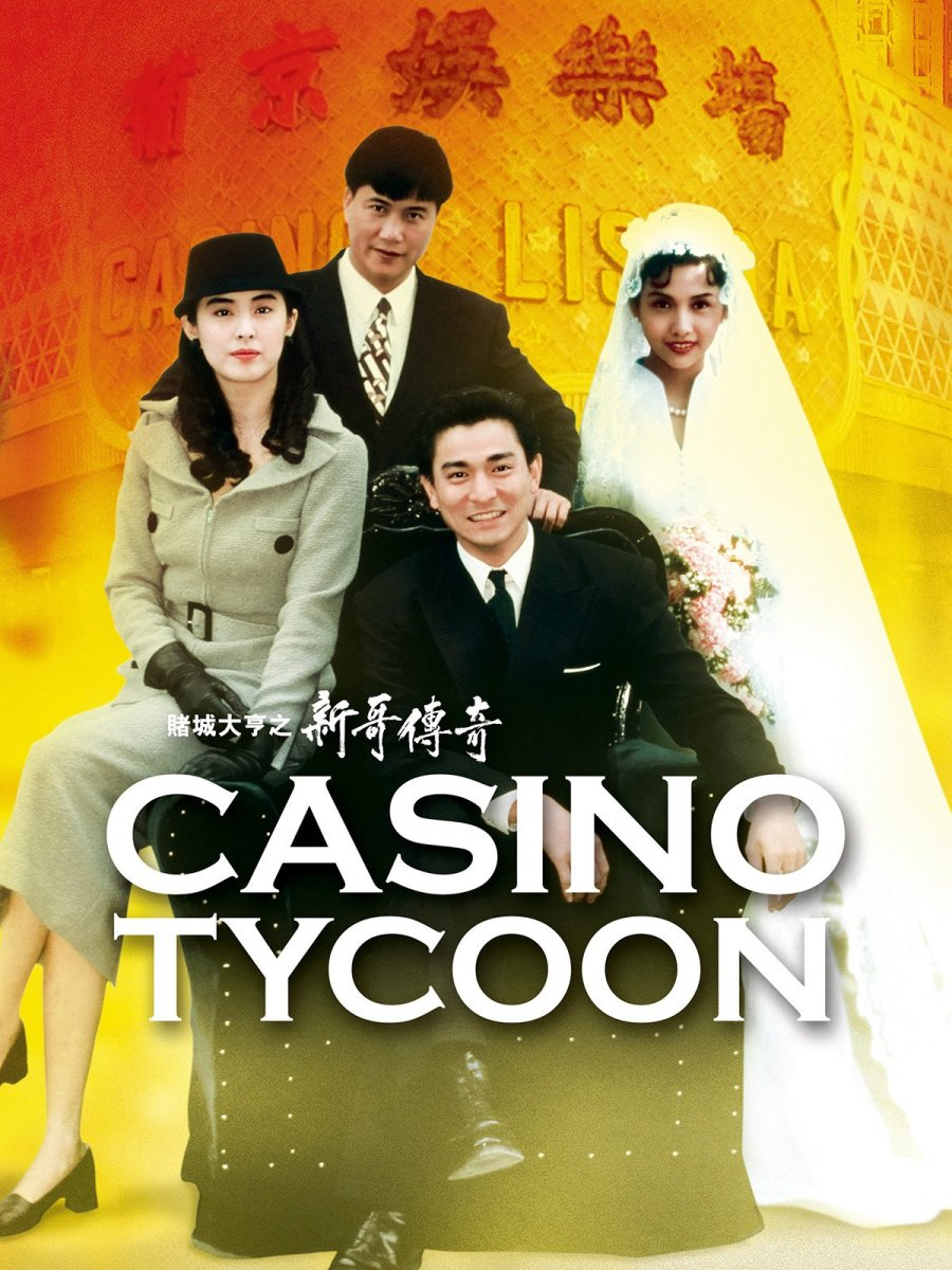Phim casino tycoon 1 games like fable 2 for ps3