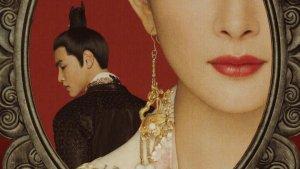 Currently Watching: Legend of Fu Yao