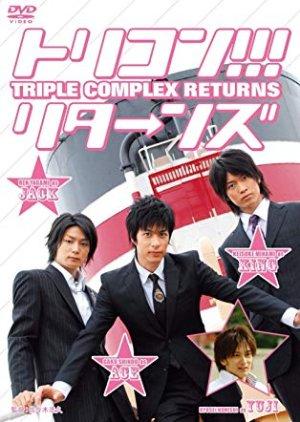 Triple Complex Returns