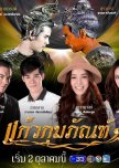Angels & Winged Species - (movies & dramas)