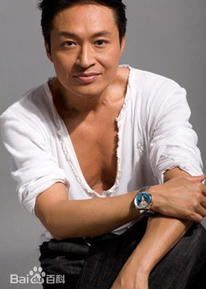 Ma Jing Tao in Water Margin Heroes: Lu Jun Yi Chinese Movie (2013)