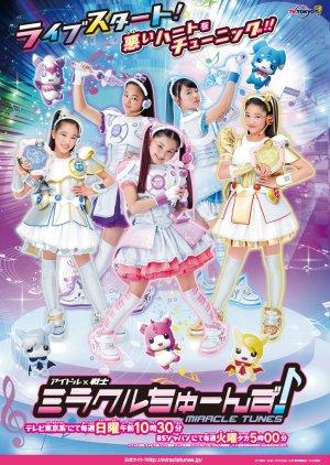 Idol x Warriors Miracle Tunes