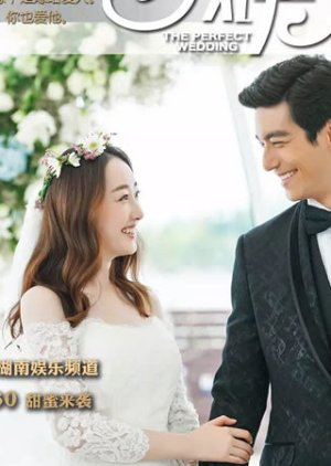 The Perfect Wedding.The Perfect Wedding Episode 16 Mydramalist