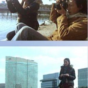 Love Stories From Fukuoka 2 (2007) photo