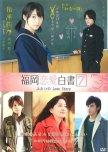 Japan Dramas