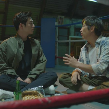 Are You Human Too? Episode 16