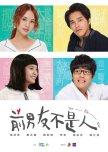 PTW Taiwanese Dramas