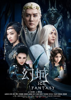 Ice Fantasy (2016) poster