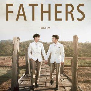 Fathers (2016) photo