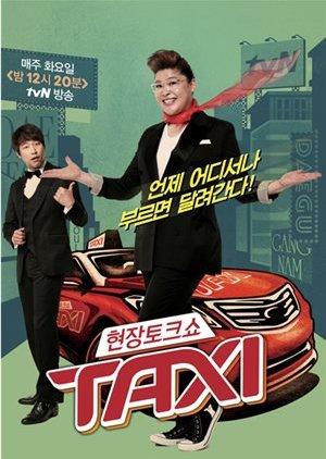 Live Talk Show Taxi (2007) poster